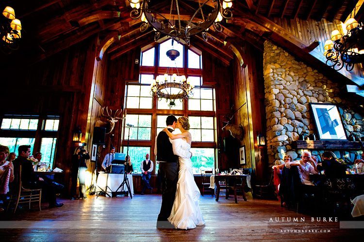beaver creek saddle ridge wedding first dance reception colorado mountain bride and groom